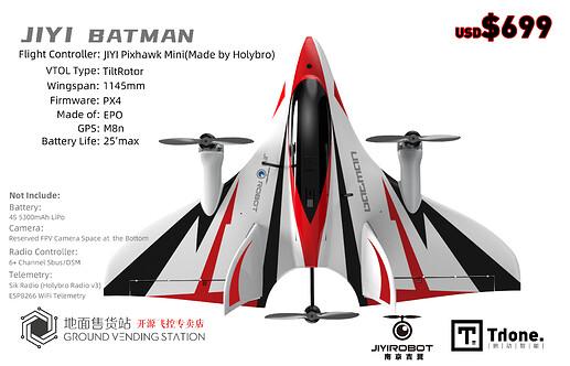 BATMAN正面_en_1.6