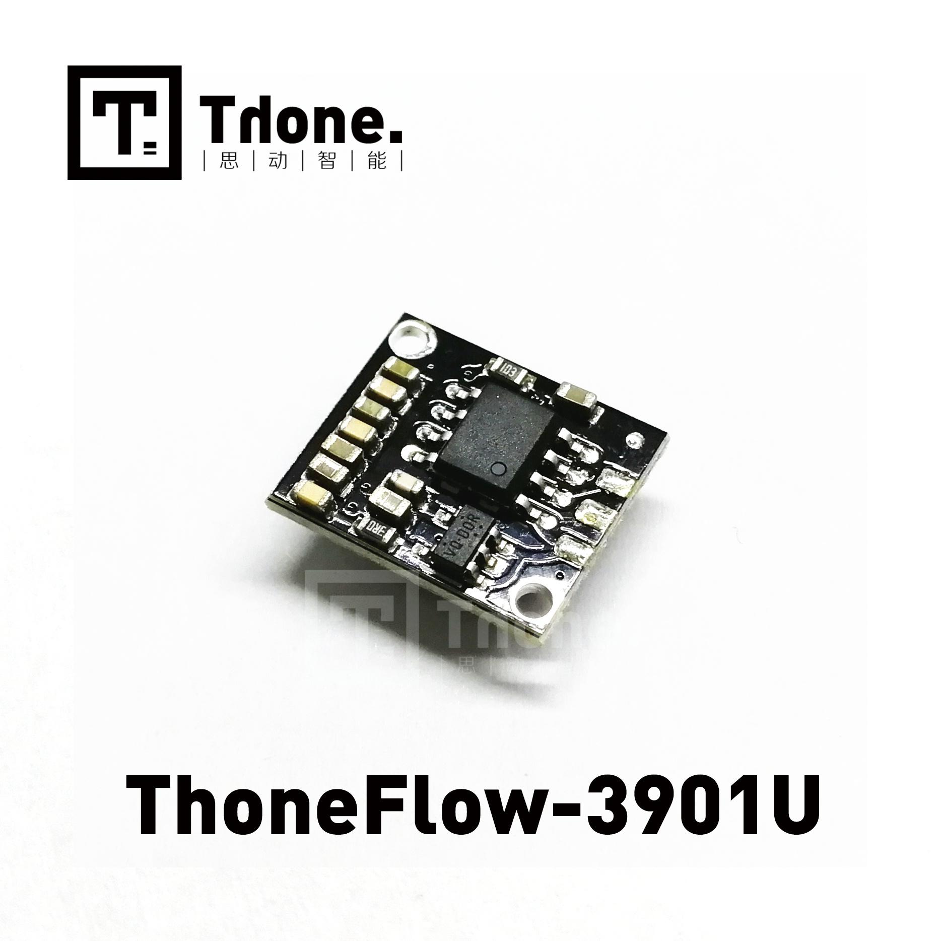 ThoneFlow-3901U UART Version PMW3901 Optical Flow Module - Spotlight